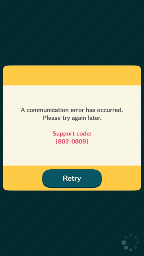 AC:PC Communications Error
