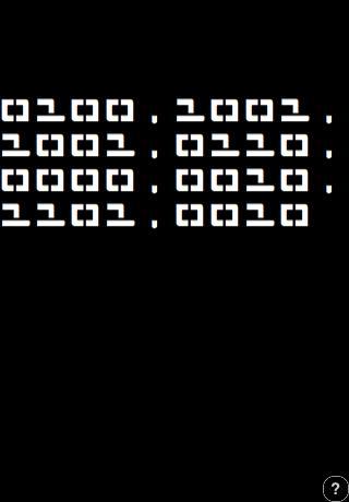 unixtime-screen-3